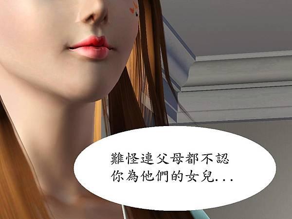 Screenshot-1490_副本.jpg