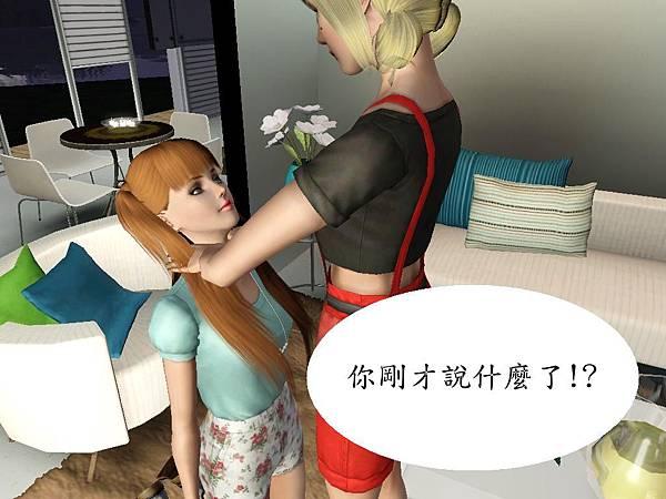 Screenshot-1492_副本.jpg