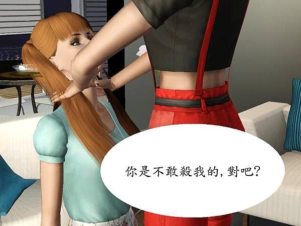 Screenshot-1494_副本.jpg