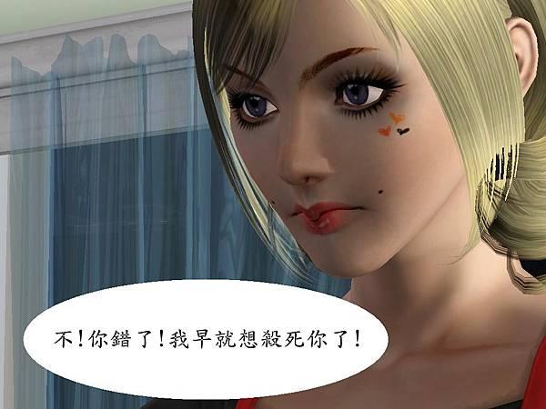 Screenshot-1495_副本.jpg