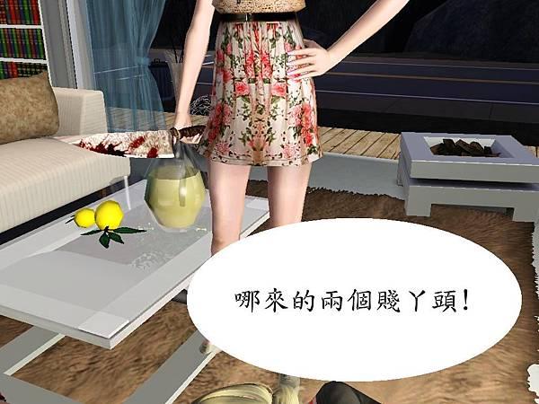 Screenshot-1508_副本.jpg