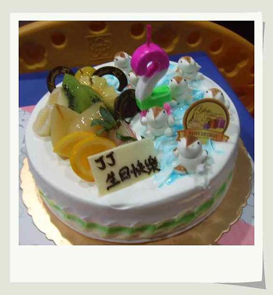 JJ 2Y birthday cake.