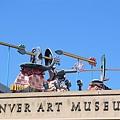 Art Museum屋頂上的設