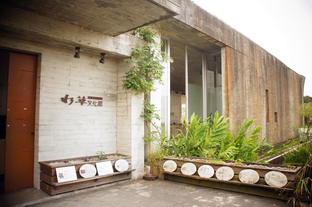 花泉-48
