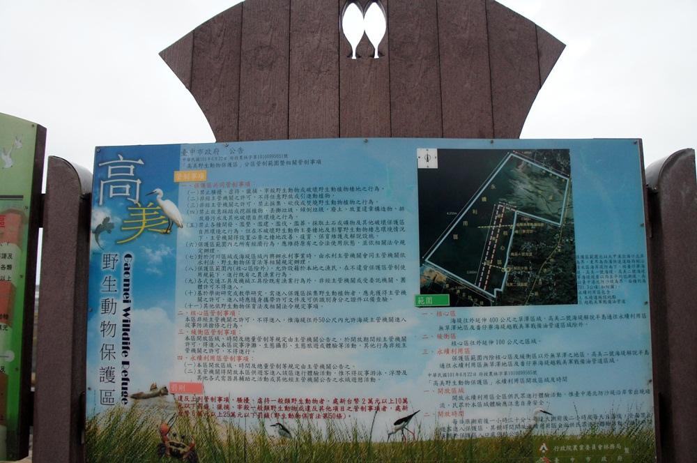虎嘯-59