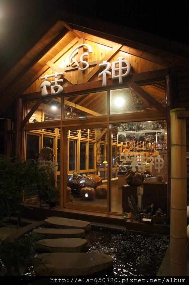 趣露營-34.JPG
