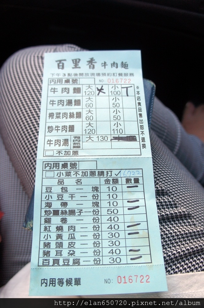 趣露營-82.JPG
