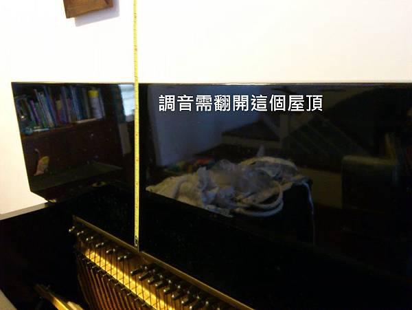 鋼琴的位置4 (2).jpg