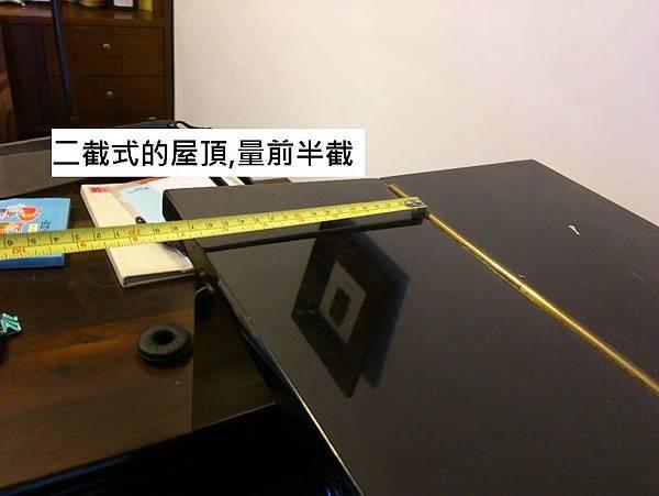 鋼琴的位置4 (3).jpg