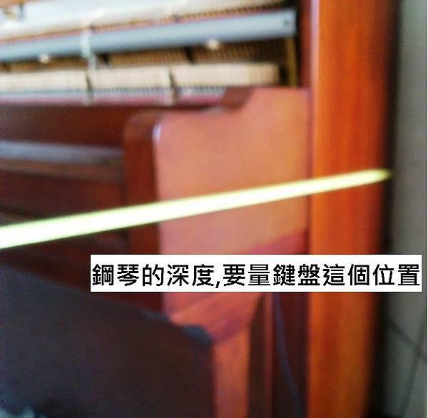 鋼琴的位置4 (4).jpg