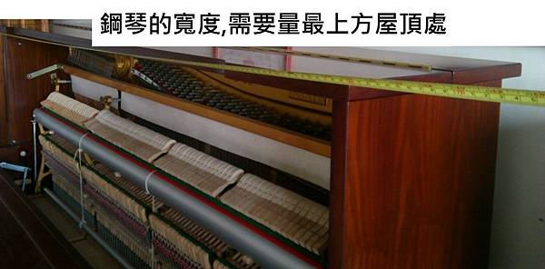 鋼琴的位置4 (6).jpg
