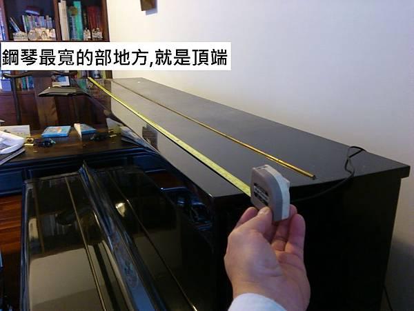 鋼琴的位置4 (7).jpg