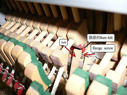 鋼琴雜音 一 jack 返回打到 flange screw