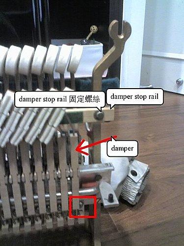 鋼琴雜音 - damper stop rail 固定螺絲