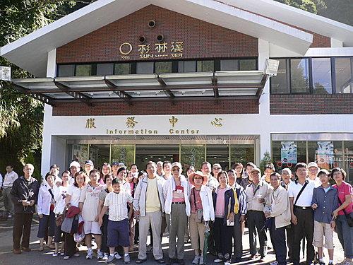台北市鋼琴調音工會杉林溪旅遊