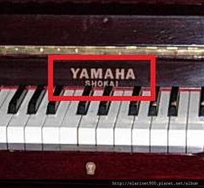 YAMAYA SHOKAi8