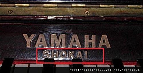 YAMAYA SHOKAI9