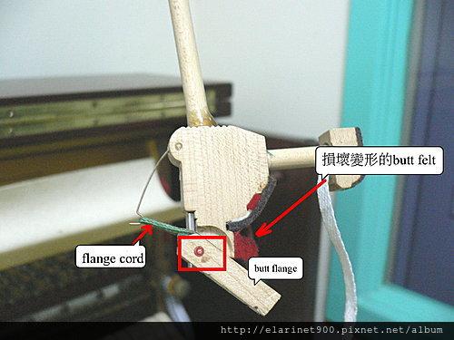 4整理過的 便宜中古琴-2 -butt flange cord