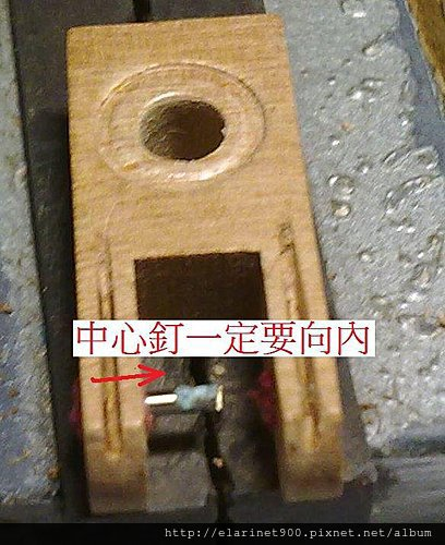 關節炎修理 - butt flange11