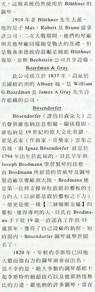 Bluthner002