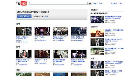 YouTube - Broadcast Yourself201111230908.jpg