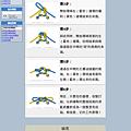 Screenshot_2015-05-22-22-51-57.png