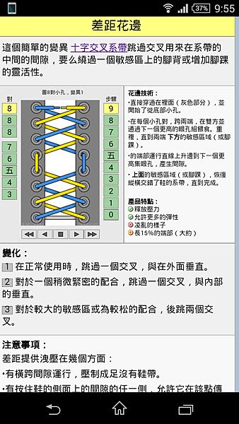 Screenshot_2015-05-22-21-55-27.png