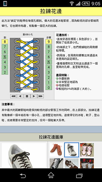 Screenshot_2015-05-22-21-05-51.png