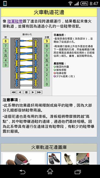 Screenshot_2015-05-22-20-47-18.png