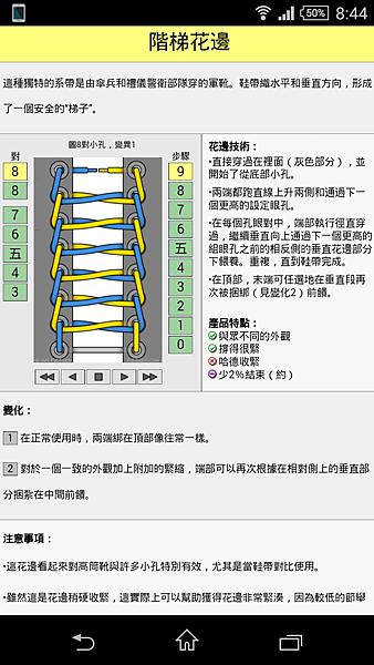 Screenshot_2015-05-22-20-44-33.png