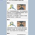 Screenshot_2015-05-22-20-26-51.png