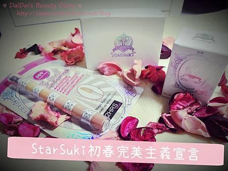 StarSuki