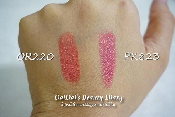 Visee 唇膏 PK823&OR220 試色