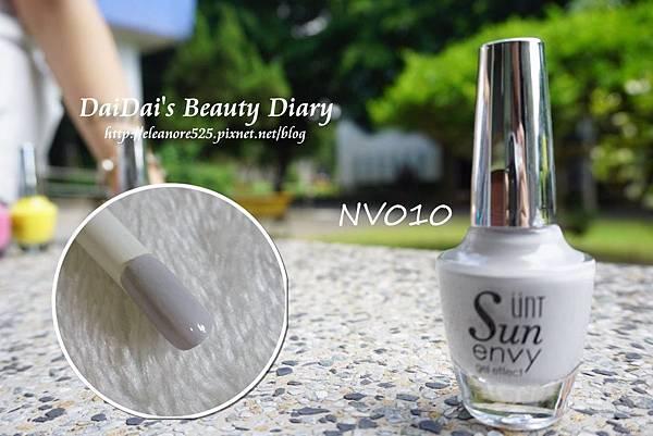 UNT 太陽光感指彩釉 NV010