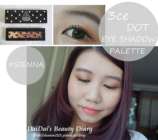 3CE Dot Eye Shadow palette #sienna