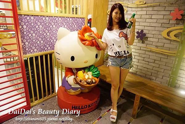 Hello Kitty Shabu-Shabu