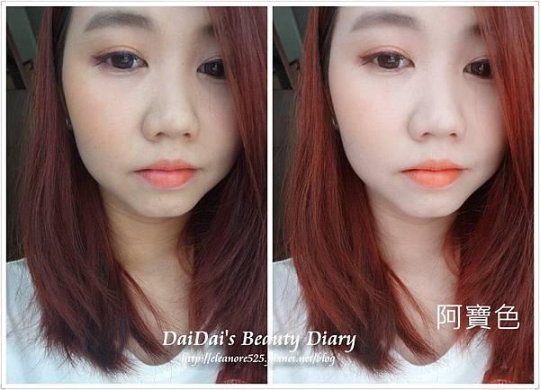 3ce Face Blush #08MYMUSE