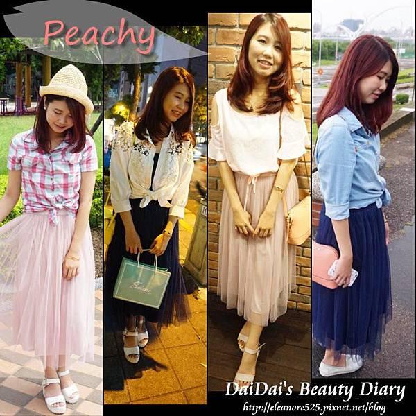 Peachy 紗裙