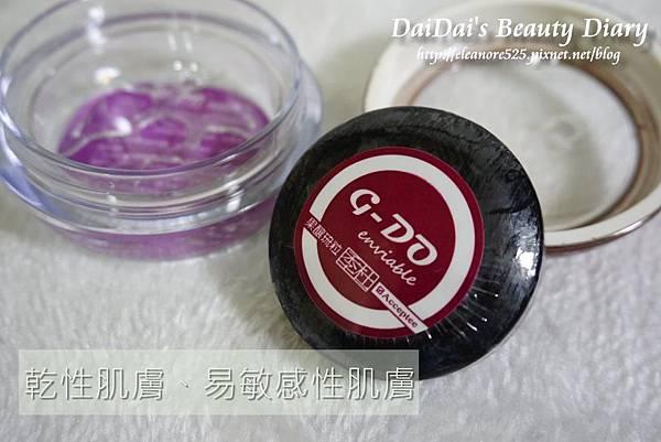 G-DO季杜 藍莓滋妍琉粒