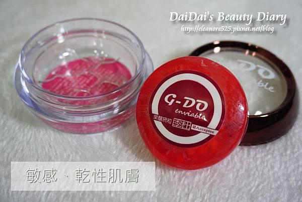 G-DO季杜 玫瑰潤妍琉粒