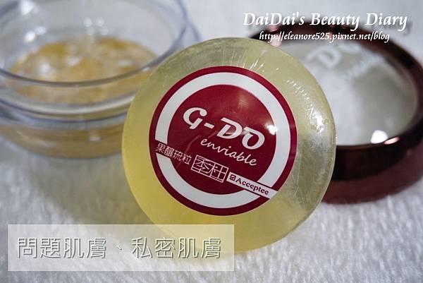 G-DO季杜 薄荷護妍琉粒