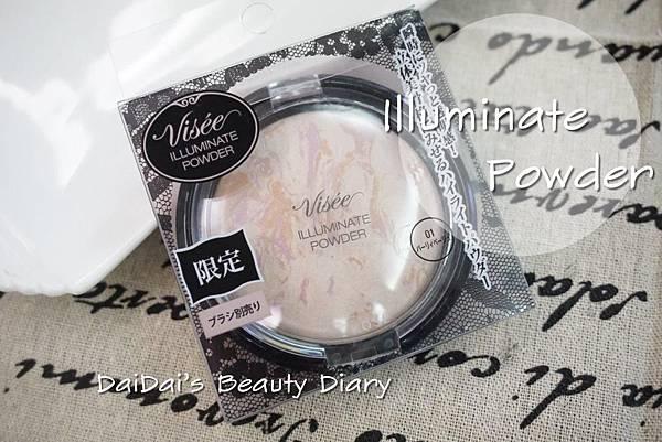 Visee Illuminate Powder 打亮餅(限定)