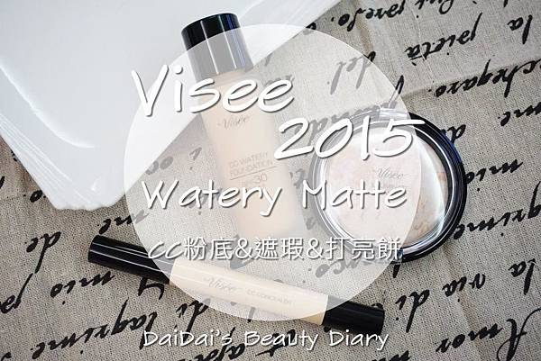Visee 2015 Watery Mattee