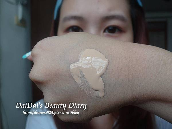 Visee CC Watery Foundation