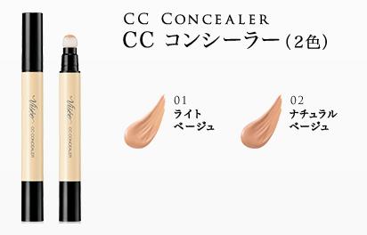 Visee CC Concealer