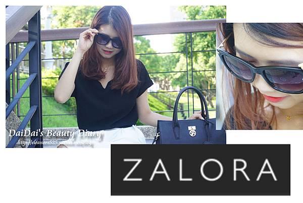▌購物 ▌ZALORA TAIWAN 新購物網站分享♥太好逛太好買~免運費又免等待!