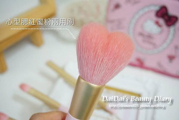 林三益 x Hello Kitty 虹彩光耀旅行組