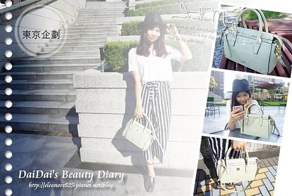 ▌穿搭 ▌東京企劃-菲比系列前拉鍊質感雙層公事包♥休閒、正式都好搭!我的第三個東京企劃包!