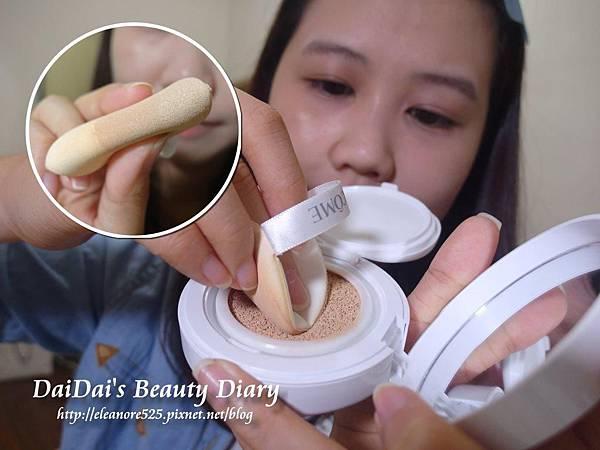 Lancome蘭蔻 激光煥白氣墊粉餅