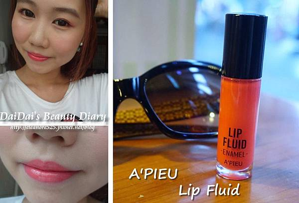 A'PIEU Lip Fluid 唇釉 CR01